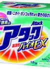 アタック高活性バイオEX 大 238円(税抜)