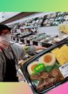 親子惣菜3点盛り 278円(税抜)
