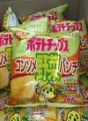ポテトチップス コンソメ野菜パンチ 68円(税抜)