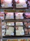 豚ロースとんかつ用(衣付) 398円(税抜)