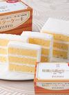 特撰バターケーキ 1,580円(税抜)