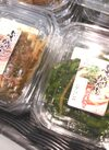 ぶっかけめかぶ 〈ごぼう入り・野沢菜入り〉 98円(税抜)