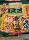 チャルメラどんぶり青森スタミナ源たれにんにく醤油まぜそば 108円(税抜)