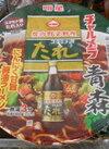 チャルメラどんぶり青森スタミナ源たれ甘旨醤油らーめん 108円(税抜)