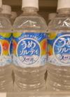 天然水うめソルティ 78円(税抜)