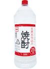 天然水仕込み甲類焼酎 25° 1,499円(税抜)