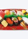 にぎり(花宴) 550円(税抜)