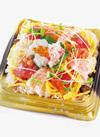 彩り6種の海鮮ちらし 550円(税抜)