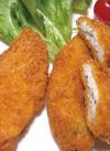 白身魚フライ 100円(税抜)