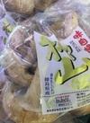 菌床生しいたけ 198円(税抜)