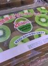 キウイフルーツ 598円(税抜)