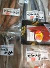 お魚よりどり3パック980円セール 980円(税抜)