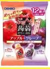 オリヒロ ぷるんと蒟蒻アップルグレープ 12個 10円引