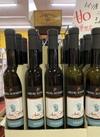 ミシェルシュナイダー シルヴァーナーアイスワイン375ml 1,899円