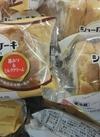 シューロールケーキ 78円(税抜)