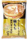 ホットケーキミックス極もち 198円(税抜)