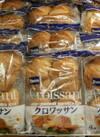 超熟フォカッチャ・クロワッサン 139円(税抜)