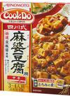 クックドゥ 100円(税抜)