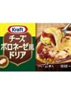 チーズボロネーゼ風ドリア 299円(税抜)