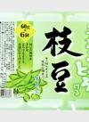半熟こくてとろける枝豆 88円(税抜)