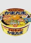 【新商品】チキンラーメンのかまたま 108円(税抜)