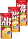 チップスターS うす塩・コンソメ・のり塩 58円(税抜)
