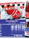 ドリンク各種 568円(税抜)
