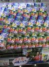 野菜生活100シークァーサーミックス 88円(税抜)