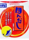 ほんだし 箱 248円(税抜)