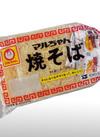 焼きそば 108円(税抜)
