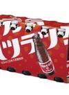 オロナミンC 597円(税抜)
