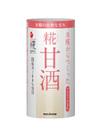 米麹からつくった甘酒 88円(税抜)