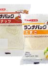 ランチパック(たまご・ピ-ナッツ) 98円(税抜)