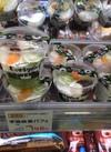 宇治抹茶パフェ 198円(税抜)