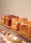 食パン各種 500円(税抜)