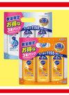 キュキュット詰替3個パック 367円(税抜)