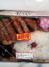 惣菜・トンカツ弁当 358円(税抜)