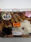 惣菜・チキンカツ弁当 358円(税抜)