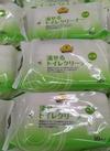 トップバリュベストプライス トイレクリーナー 78円(税抜)