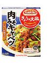 CookDoきょうの大皿 肉みそキャベツ用・お1人様1箱限り 先着50箱限り 98円(税抜)