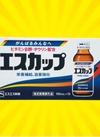 エスエス エスカップ 100mL×10本 598円(税抜)