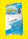 GBサラサラボディペーパー Cシトラス 徳用 378円(税抜)