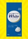 ホワイト普通サイズ6コ箱 278円(税抜)