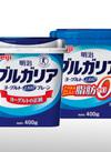 ブルガリアヨーグルトLB81(プレーン・そのままおいしい脂肪0) 127円(税抜)