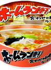 カップ麺各種 88円(税抜)