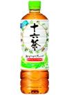 十六茶・ドデカミン 58円(税抜)