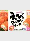 えび&タルタルソース 138円(税抜)