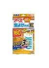 アース虫よけネットEX 880円(税抜)