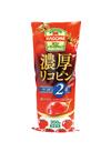 濃厚リコピン       トマトケチャップ 158円(税抜)