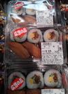 助六寿司 278円(税抜)
